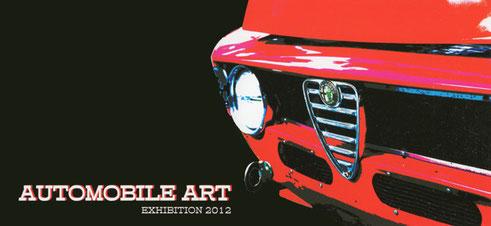 ART展開催