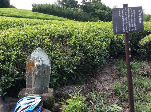 右(高根道)左(千葉道)と彫ってある峠の地蔵(絵下坂)