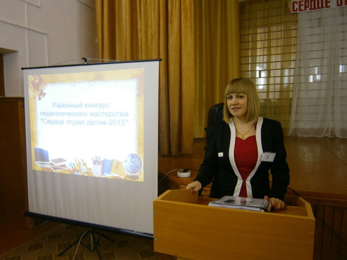 Маршева Ольга Юрьевна