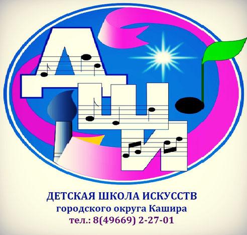 Учебник Одноголосие. Б.Калмыков И Г.Фридкин