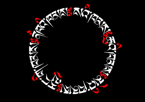 Stages Intensifs de Calligraphie tibétaine - http://www.mystic-tibetan-calligraphies.com