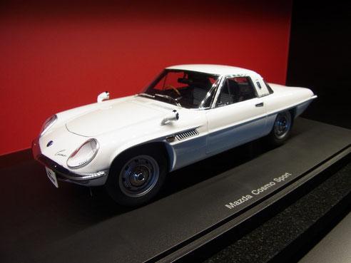 展示されているマツダのモデルカー