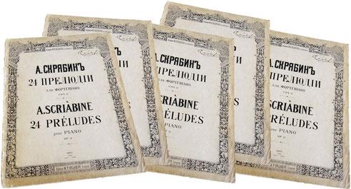Прелюдии Скрябина в первых изданиях Митрофана Беляева (Лейпциг): опусы 9, 11, 13, 15, 16, 17, 35, 37, 48, ноты для фортепиано