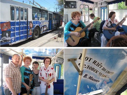 """Проект Б.Окуджавы """"Синий троллейбус"""" с 2012 года курсирует в Волгограде. Потрясающий дуэт """"Восторг"""", номинанты конкурса Царицынская муза. Люблю и горжусь знакомством с ними."""