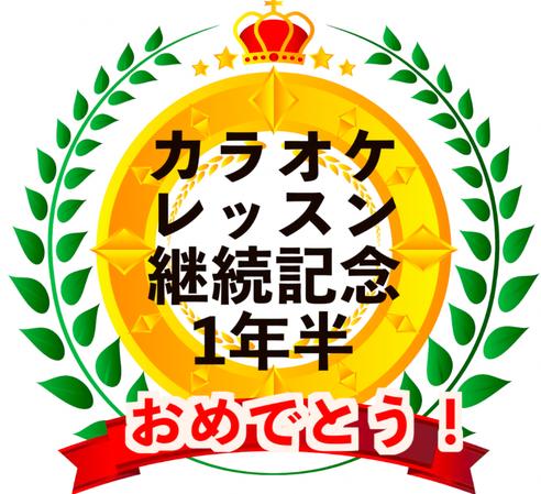 カラオケオフ会サークル大阪梅田オフ会サークル大阪梅田