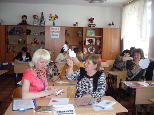 """Мастер - класс в конкурсе """"Учитель в Оренбуржье - 2013"""""""