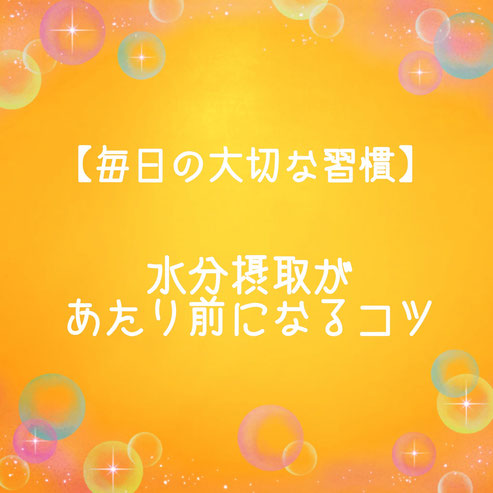 滋賀県甲賀市 ドライヘッドスパ ヘッドマッサージ 小顔矯正 フェイシャルエステ 講座 セラピストスクール 悟空のきもち アクセスバーズ ストレス 脳のデトックス ビデンスティー