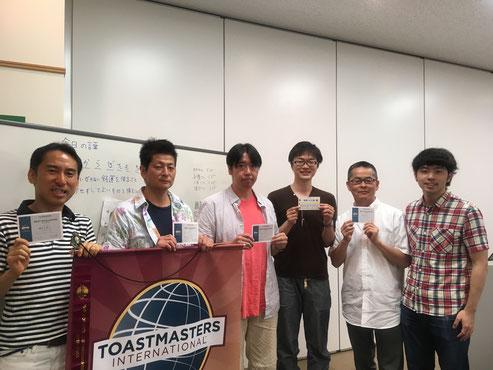 第184回市川トーストマスターズ例会記録
