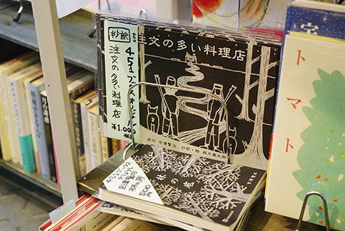 根木さん自ら抄訳と絵を手掛けた、宮沢賢治の名作『注文の多い料理店』。リトルプレスのイベントが行われた際に作られたものだそう