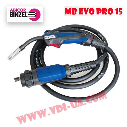 Горелка MB EVO PRO 15