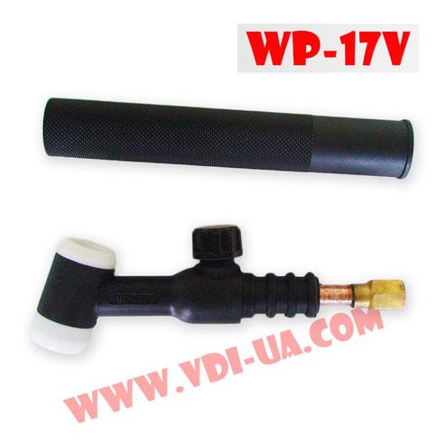 Головка ТИГ WP-17V вентиль