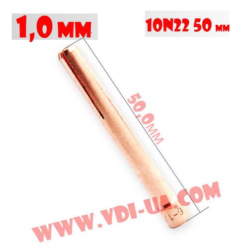 Цанги горелки WP-26, 17, 18 для вольфрама 1,0мм