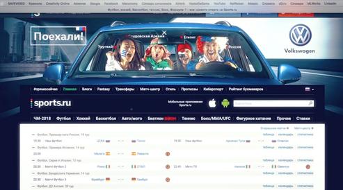 【ロシアW杯のアンブッシュマーケティング事例】フォルクスワーゲンがW杯抽選結果をバナー広告で生配信