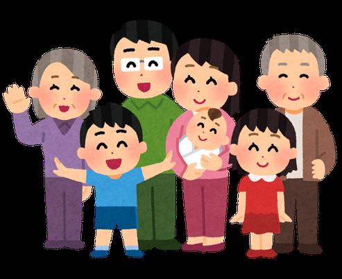 高齢者と子供たちで笑顔の相続