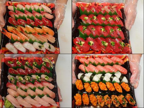 墨田区押上 寿司 出前