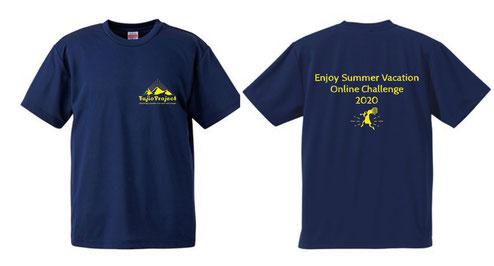 参加賞Tシャツイメージ 120~160もしくはユニセックスS~XLからお選び下さい。