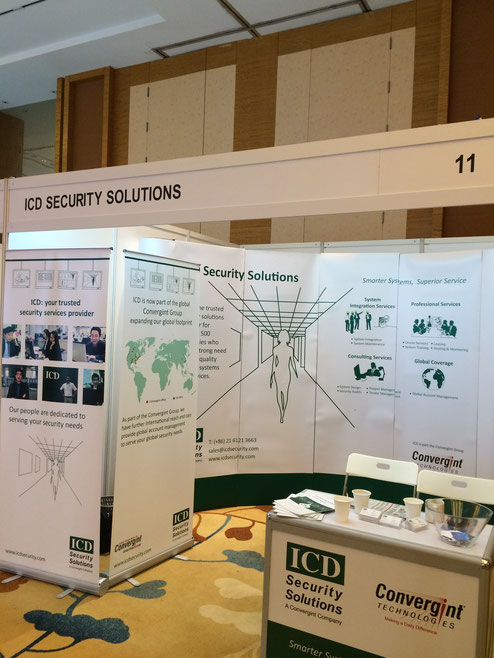 The ASIS ICD booth
