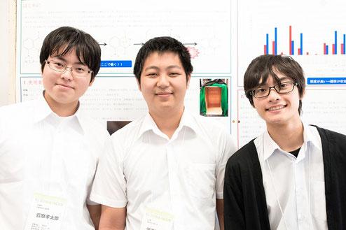 左から 菅原孝太郎くん、湯澤蒼生くん、和田レオンくん(全員2年生)
