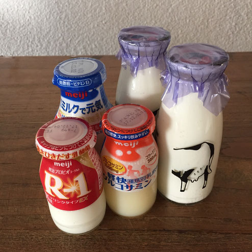 番外:年に一回くらいで牛乳の営業さんが「飲んでみて下さい。」と持ってくる! 日々飲む習慣が無いので断るんですけど「感想を聞かせてもらうだけでいいのでお願いします。」と、、、普通に美味しい牛乳でした♪ 皆さんほんとにありがとうございます♡