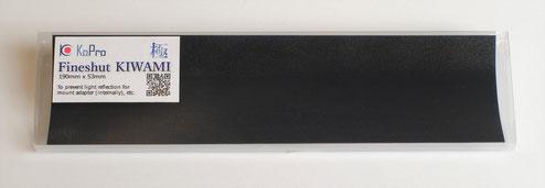 Fineshut KIWAMI 190mm x 53mm sale on Amazon