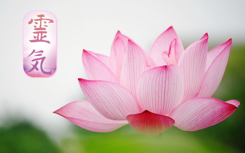 Lotusbloem met Reiki Kanji