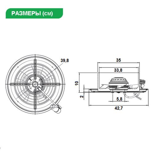 вентилятор осевой екатеринбург