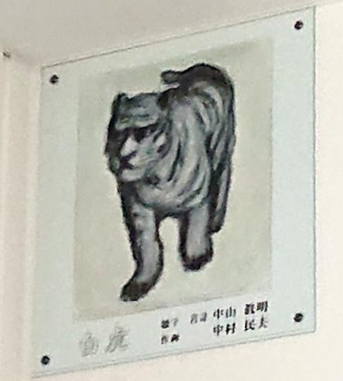 【西】白虎