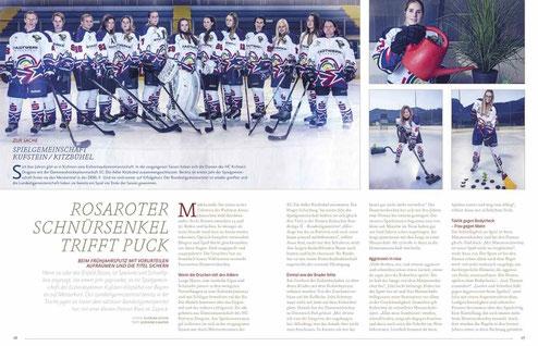 Foto: Spielgemeinschaft Kufstein / Kitzbühel; Kufsteinerin - das Magazin / Christian Mey