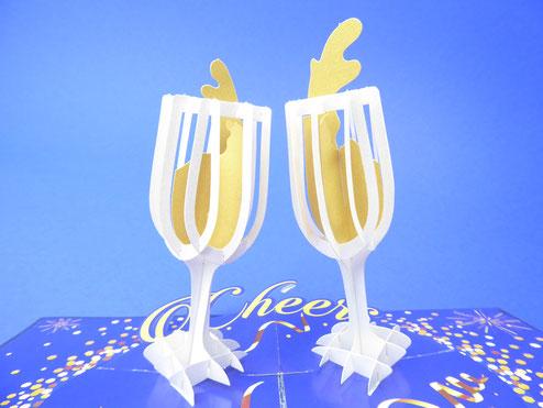 Carte pop-up Champagne - Carte kirigami a votre santé - carte festive
