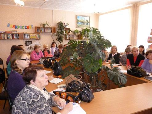 Семинар школьных библиотекарей Инновации в школьной библиотеке  Семинар школьных библиотекарей Инновации в школьной библиотеке от теории к практике от практики к успешной библиотеке