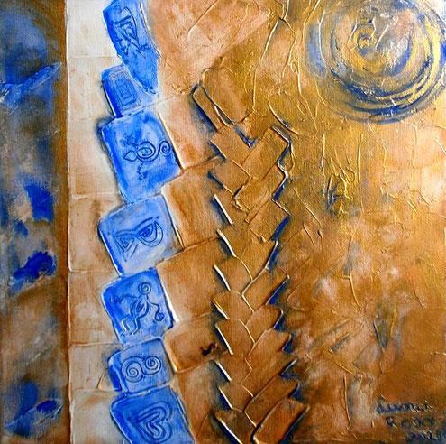 Templo de Oro de la serie Zupca Malka / Mixed media / 30 x 30 cms / 2014