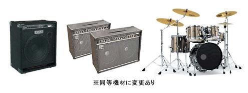 バンド楽器 レンタルセット 画像