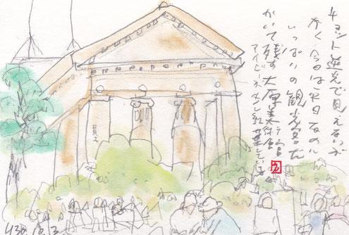 先日仲間と岡山へブドウ狩りへ帰りに倉敷美観地区に寄りスケッチしました。