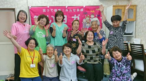 2019年5月17日モリタ薬局笑い(ラフター)ヨガ 三重県度会郡玉城町