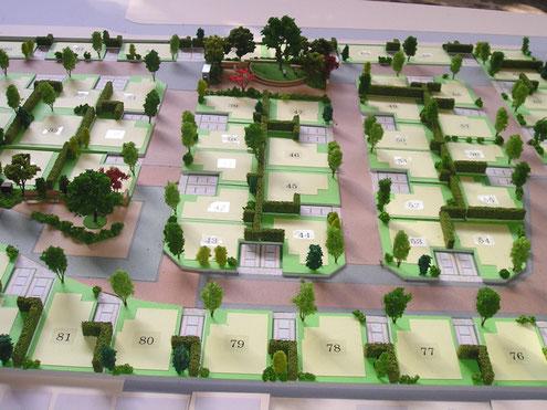 S=1/200の分譲地模型|アオキ模型工房