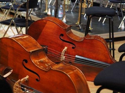 Cello lernen in Hamburg