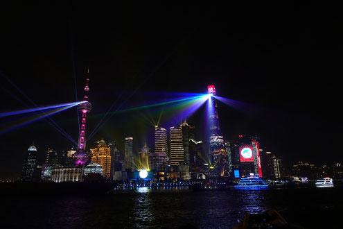 Aussicht auf die Skyline Shanghais von The Bund