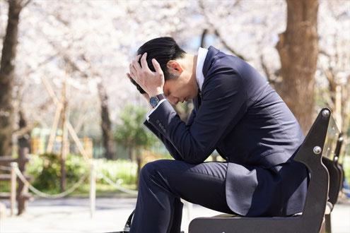 札幌の弁護士に債務整理の相談をするなら