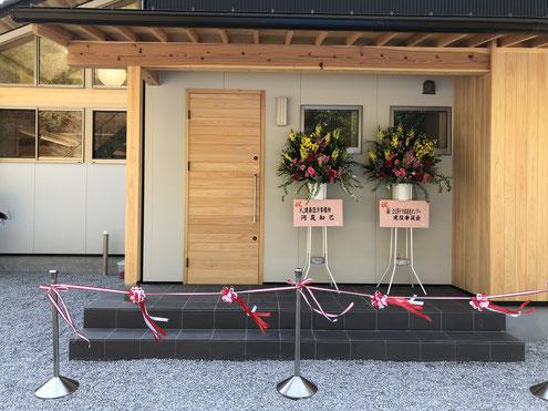 デカ木 新モデルハウスオープン 道の駅平成近く 国産材100% 無垢の木の家