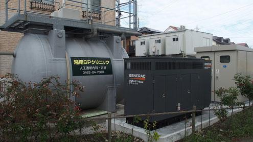 人工透析排水処理槽