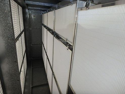 チャンバー内設置ホールディングフレーム中性能を取り付け