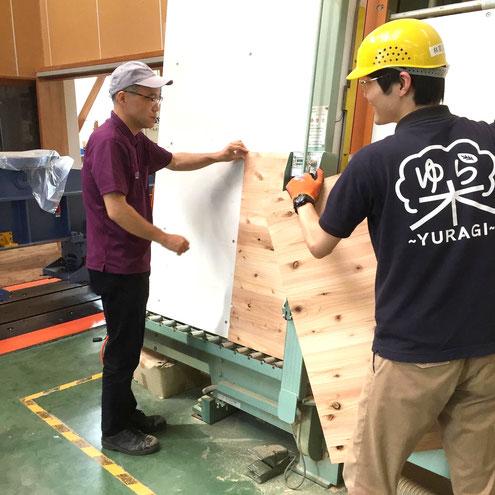 鳥取県林業試験場にて