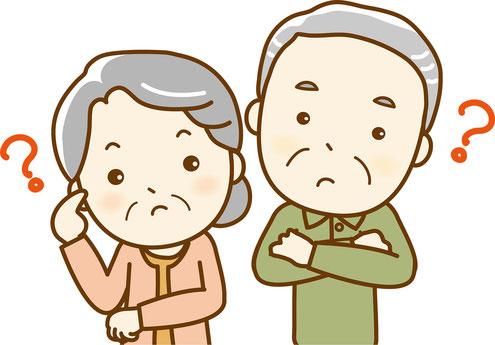 婚活の悩み