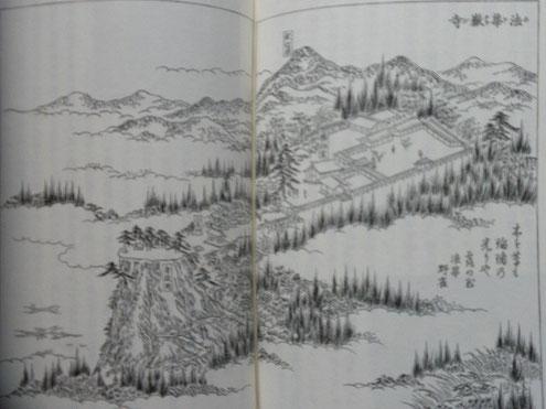 江戸時代の法華嶽薬師寺の様子