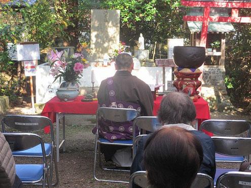 法華嶽薬師寺で行われた秋の法要の様子