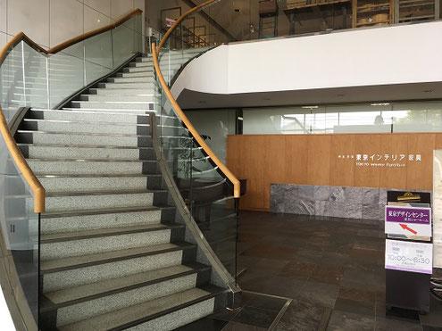 東京インテリア 東京デザインセンター 栃木県家具 鹿沼市 インテリア ショールーム 雑貨