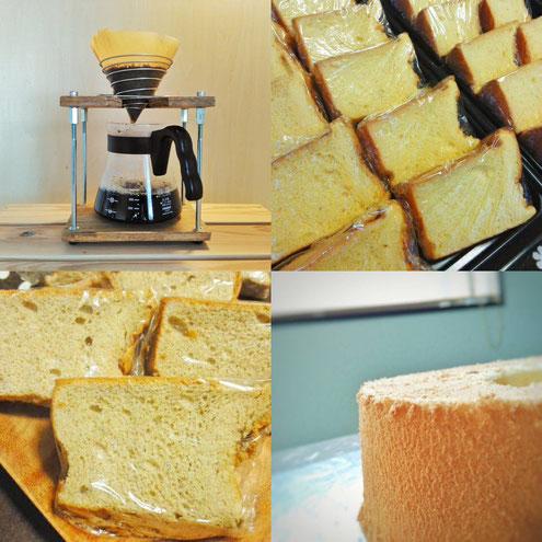 きまぐれ猫のシフォンケーキ、ローブのコーヒー
