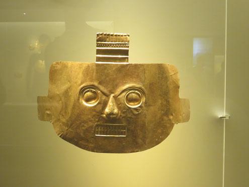 Besuch des Goldmuseums von Bogota mit KOLUMBIENline