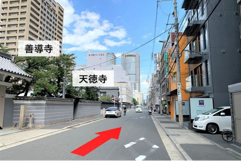 大阪のパーソナルトレーニング 南森町店への道順