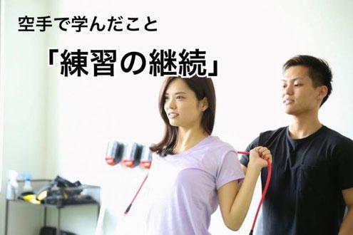 大阪のパーソナルトレーニング パーソナルジム ダイエット ボディメイク
